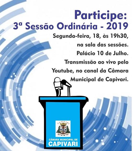 Câmara de Capivari divulga edital da 3ª sessão do ano